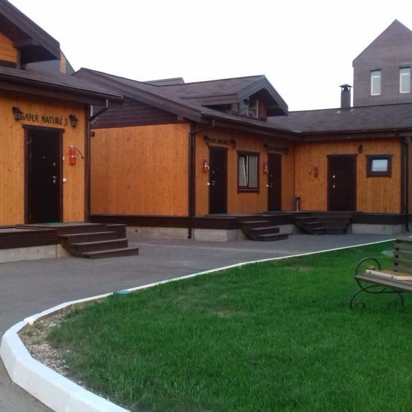 Гостевой дом Бремен - отель, ресторан, и банный комплекс