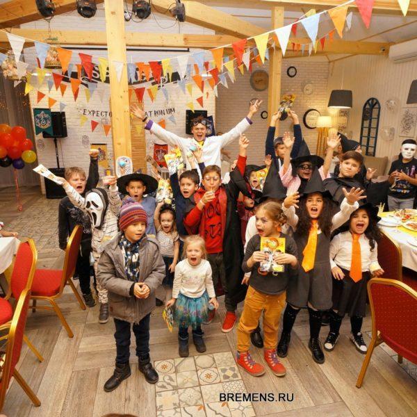Праздник Гарри Поттера в поселке Бремен (он же праздник halloween)